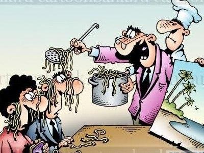 Пенсионная реформа гарантирует ежегодное автоматическое увеличение пенсий, - Минсоцполитики - Цензор.НЕТ 2480