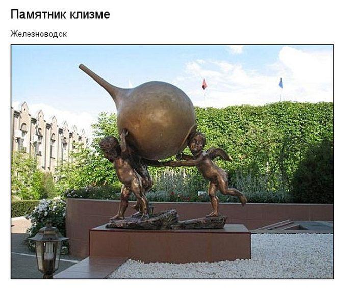 Новости россии 15.06.16