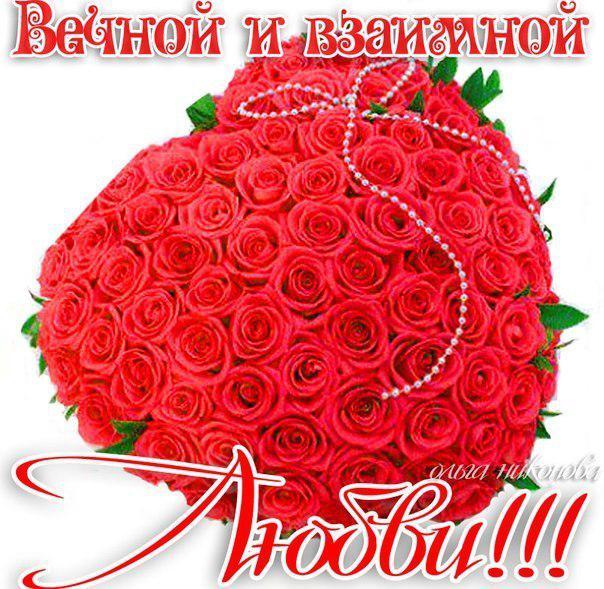 Открытки на татарском языке с днем никаха, арбат гифки