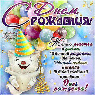 С днем рождения снежана картинки красивые с пожеланиями, день рождение маме
