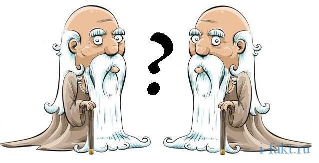 два мудреца картинки материал