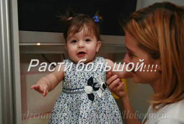 Ксения Бородина показала фото обеих дочек
