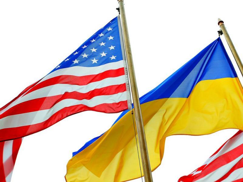финансовая помощь сша украине подборку
