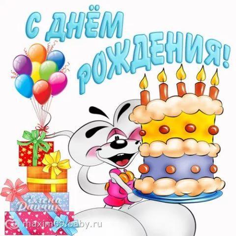 Поздравления с днем рождения всеволод