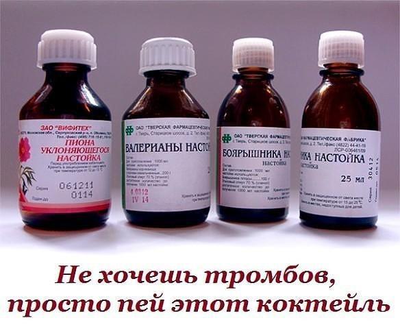 Аптечные настойки для сердца