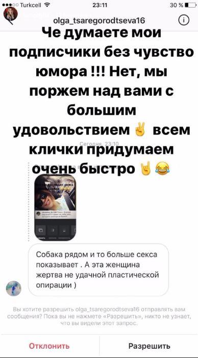 Кофточка Ксении Бородиной Моя копия  Страна Мам