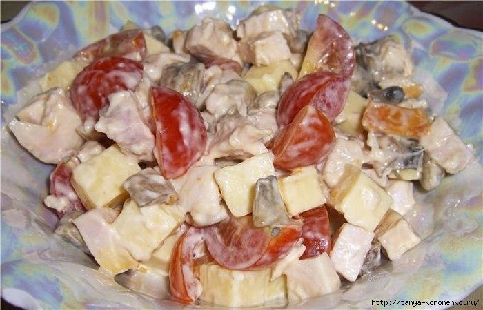 салаты из семги с помидорами рецепты с фото