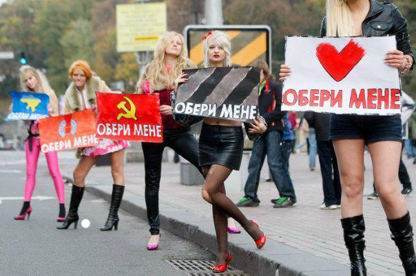 Польша политическая проститутка проститутки фото сиськи