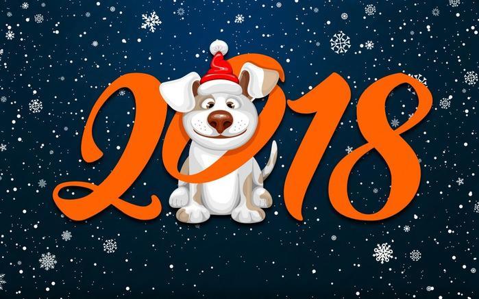 29.11.2018 | Год собаки 2018